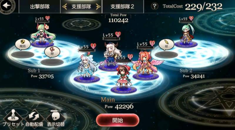 rimuru phantom challenge quest17
