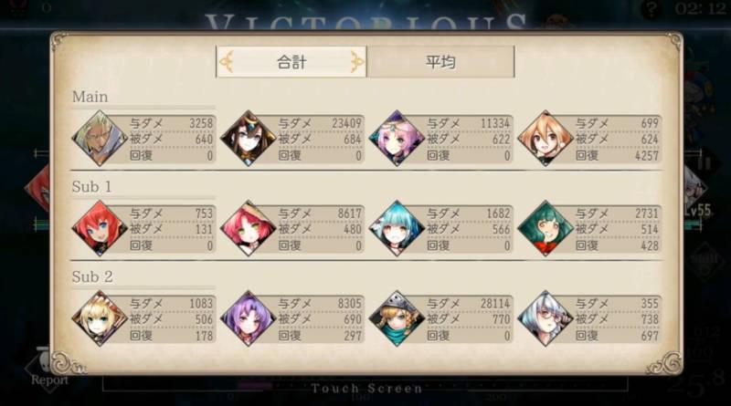 rimuru phantom challenge quest19
