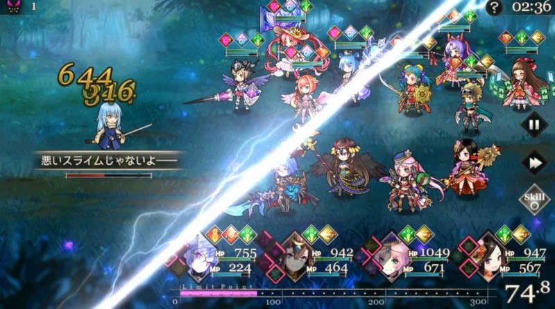 rimuru phantom challenge quest23