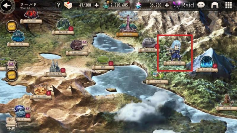 rimuru world enemy02