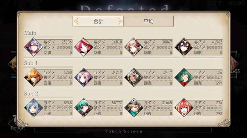 rimuru world enemy07