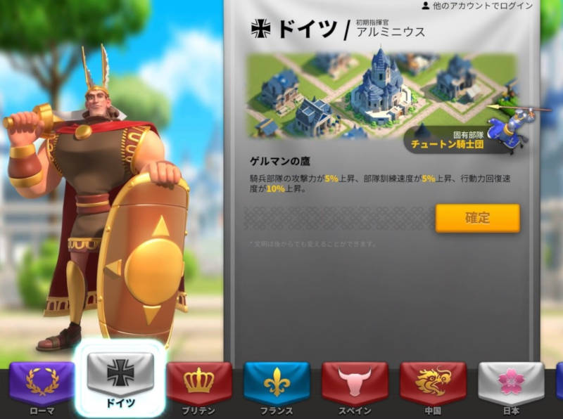 rise of kingdoms review02
