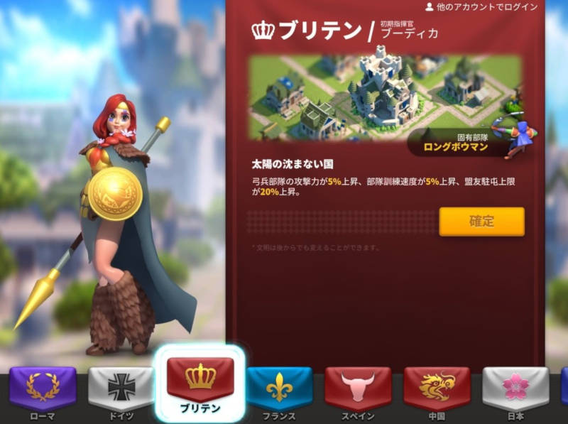rise of kingdoms review03