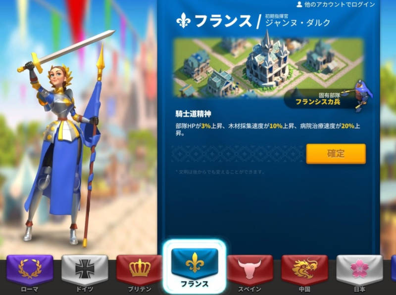 rise of kingdoms review04