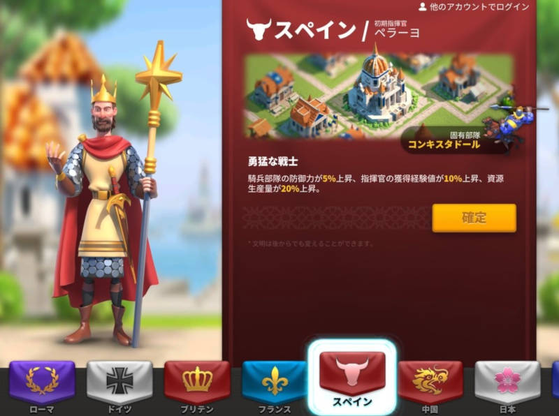 rise of kingdoms review05