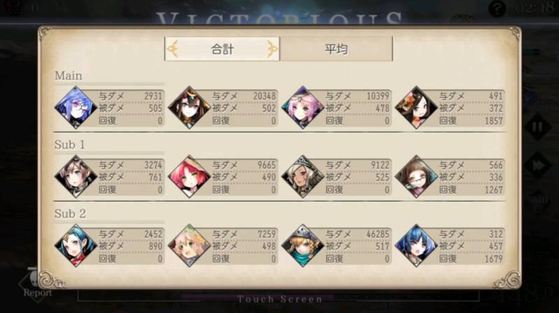 subjugate mission added05