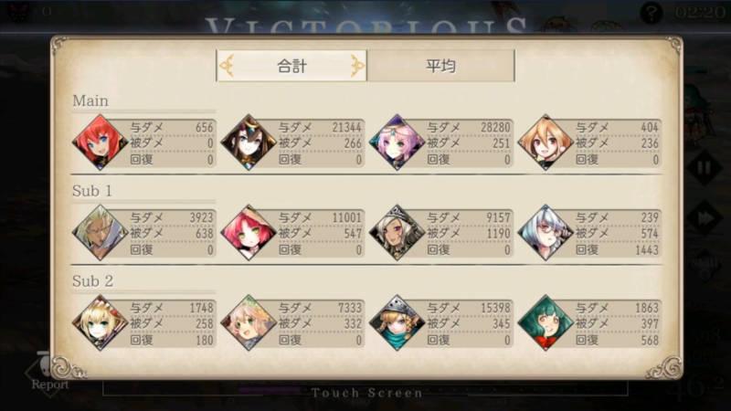 subjugate mission added09