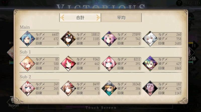 subjugate mission added13