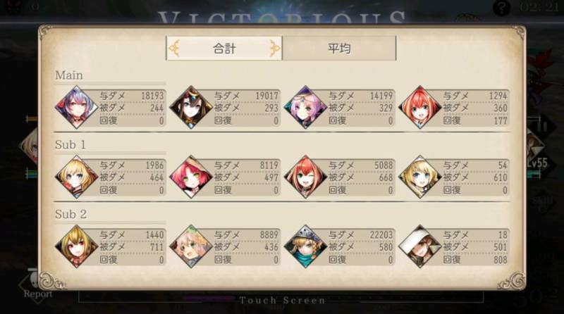subjugate mission added27
