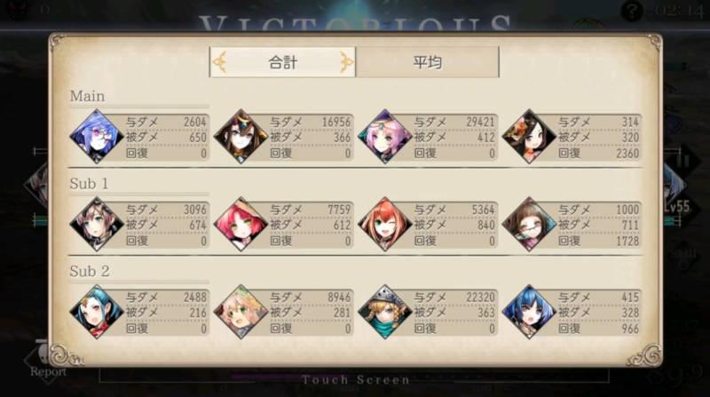 subjugate mission added31