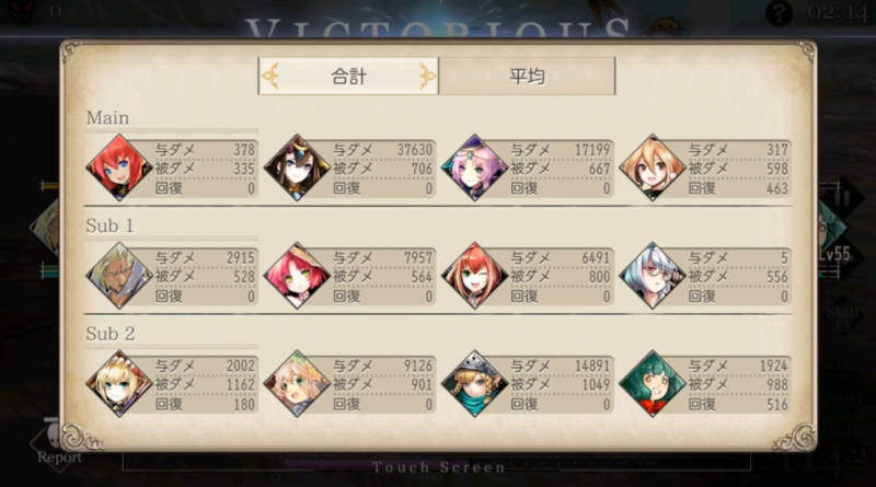 subjugate mission added35