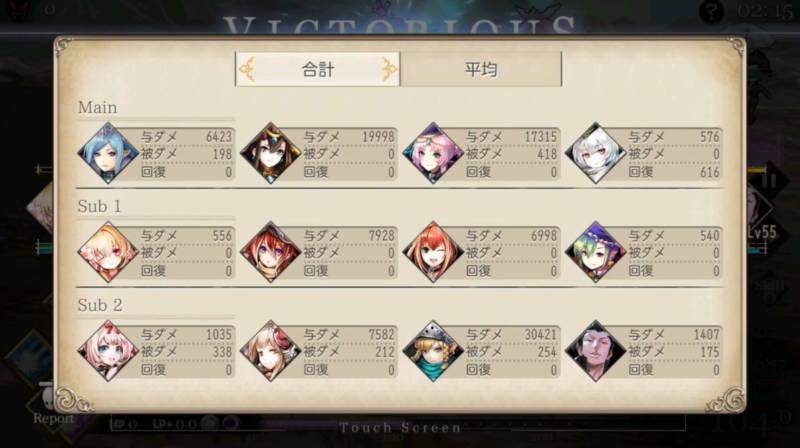 subjugate mission added44