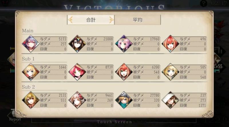 subjugate mission added48