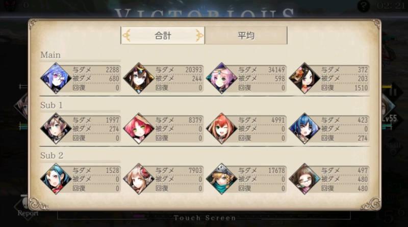 subjugate mission added52