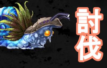 satan ch4 p5 crystal snail