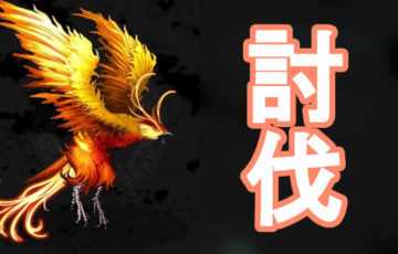 satan ch4 p7 phoenix