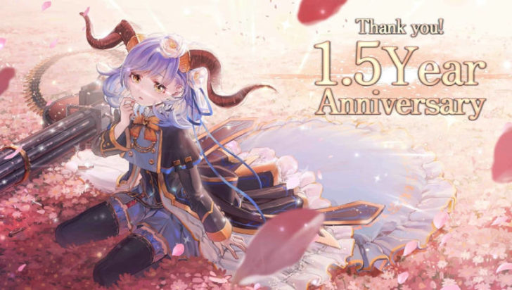 one year and half anniv