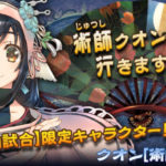 utaware-lf-4th-event