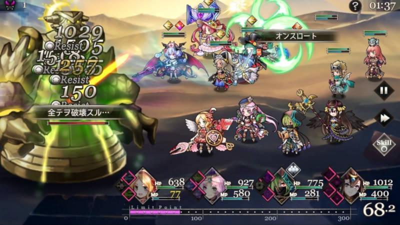 world enemy shine golem01