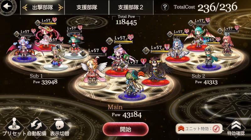 world enemy shine golem03