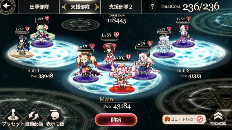 world enemy shine golem04