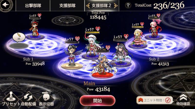 world enemy shine golem05