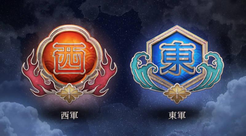 9th clan battle02