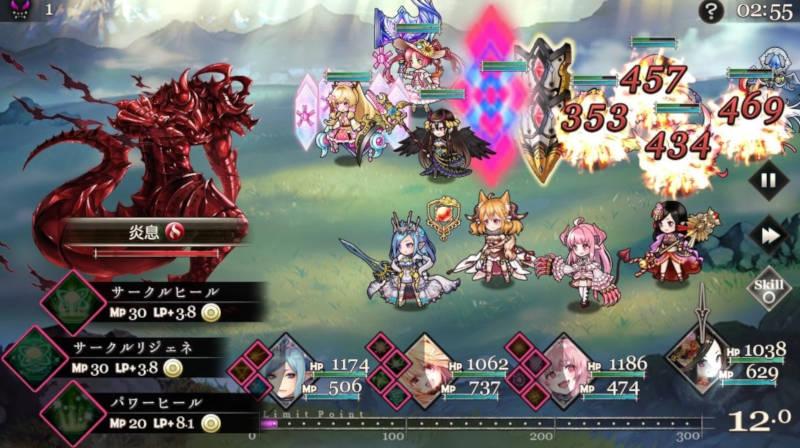beelzebub ch4 p4 armored dragon05