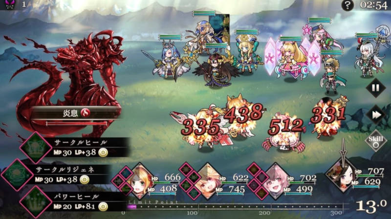 flame armored dragon try out05