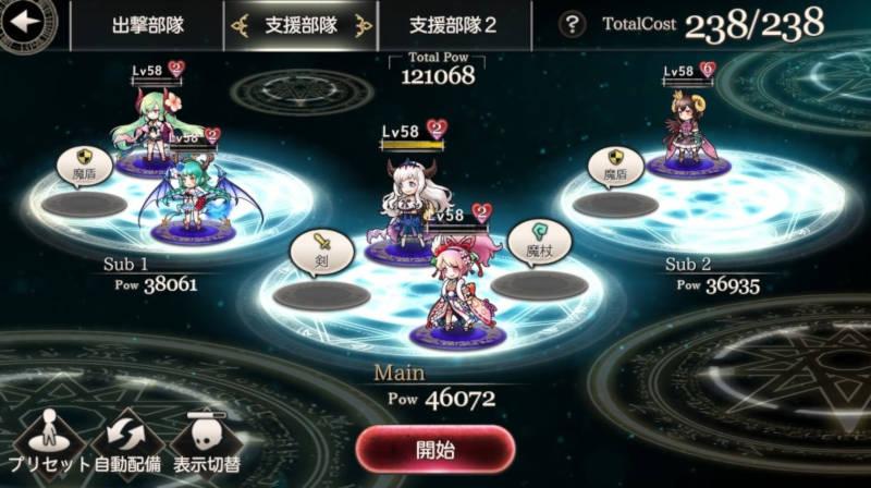limited mission 4th shin bael phantom04
