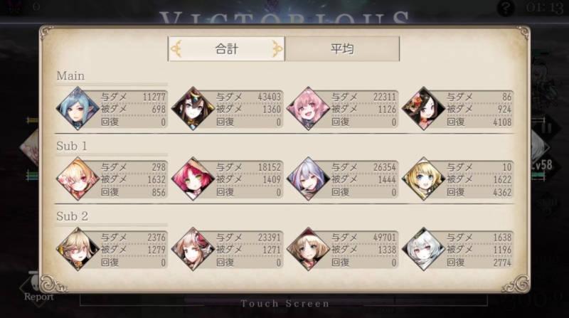 limited mission 4th shin bael phantom06