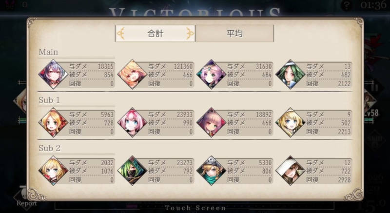 shikihime collaboration event challenge quest09