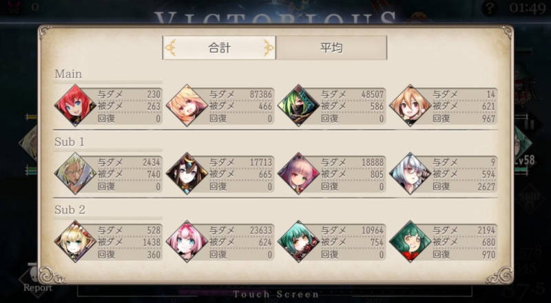 shikihime collaboration event challenge quest17