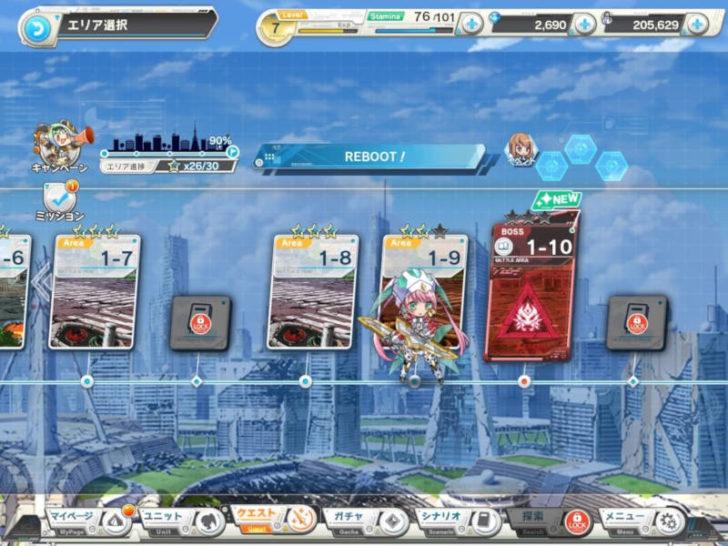 soukou musume 1-9 main story
