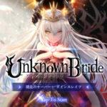 unknown bride started