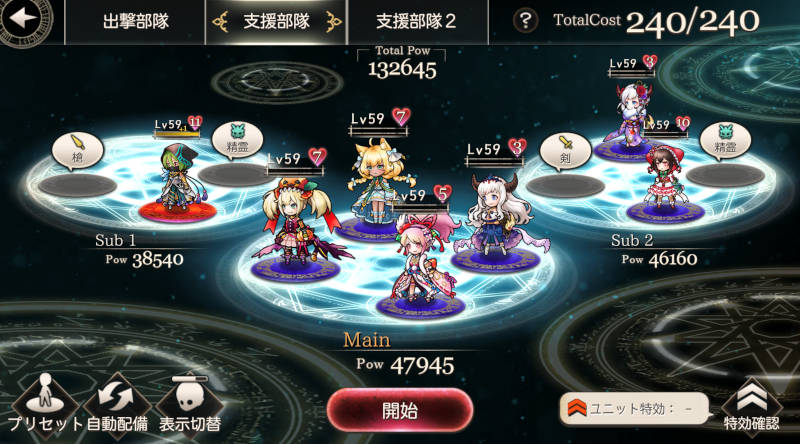 world enemy5 aqua golem03