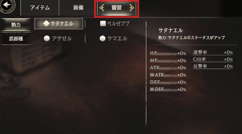 goetiax kyoumei06