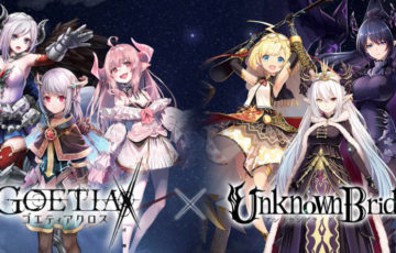 goetiax unknownbride collaboration