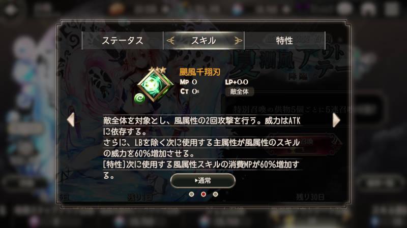 kachouhu autothith limit break1