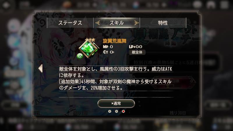 kachouhu autothith limit break2