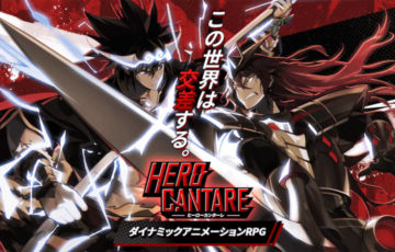 hero cantare pre registration