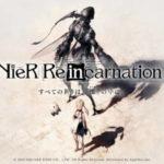 nierreincarnation pre registration
