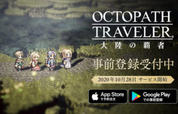 octopathtraveller pre registration