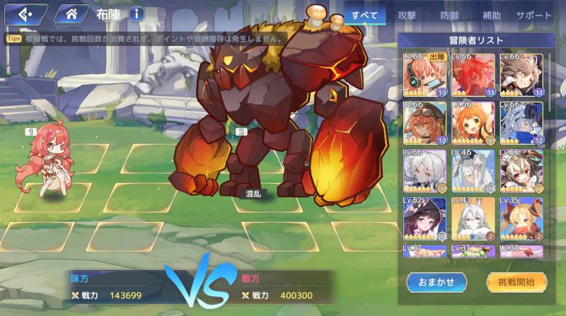 puraede 1st guild battle10
