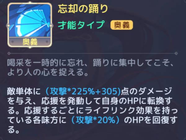 puraede tsubaki01