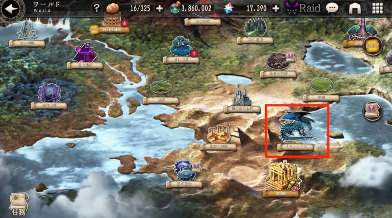 goetiax 7th world enemy01