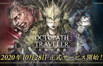 octopathtraveler sp risemara