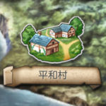 goetiax peace village