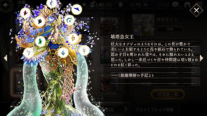goetiax tower queen try out