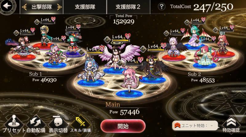 goetiax 9th world enemy04